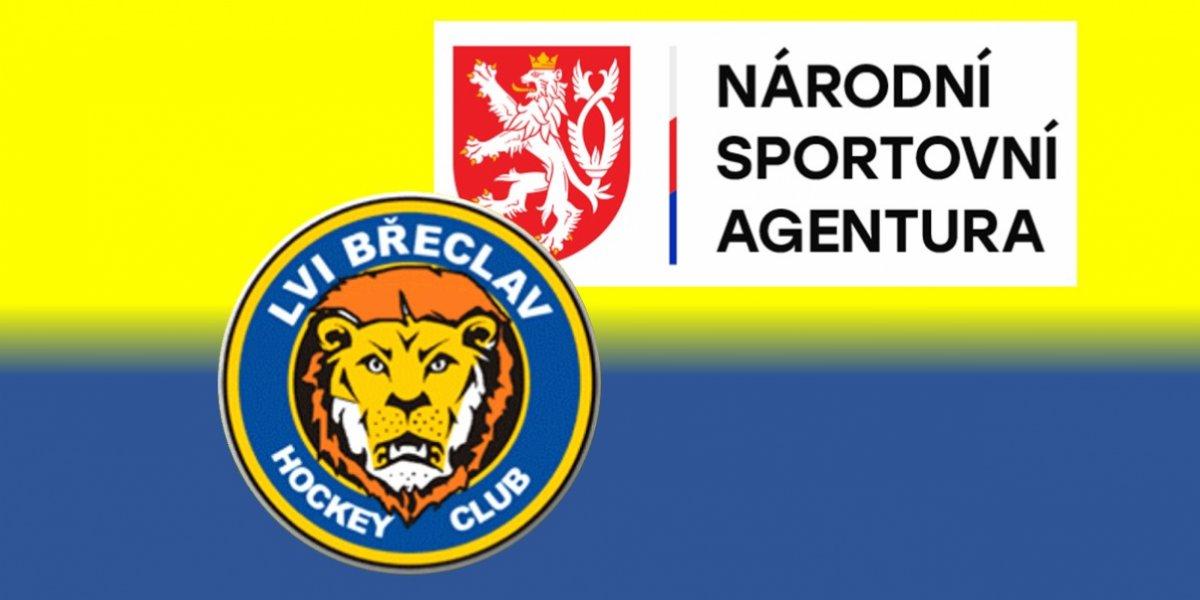 Vedení klubu spolu se zástupci města dnes jednalo s Národní sportovní agenturou o spolupráci